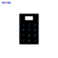 Tempered glass intelligent sensor touch screen door lock cover glass