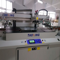 TX-80130BL Fully-Automatic Easy Operate Glass Panel Screen Printing Machine